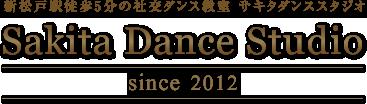 サキタダンススタジオ | 松戸市のダンス教室・ダンススクール・社交ダンス